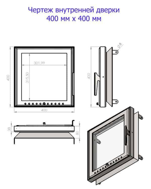 Дверка внутрішня стандартна в піч 40 х 40 схема