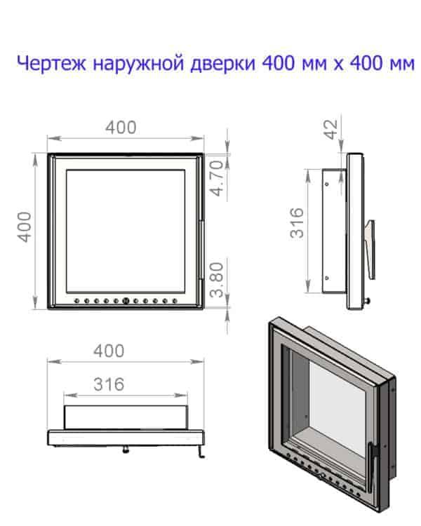 Дверка стандартна зовнішня в піч 40 х 40 схема